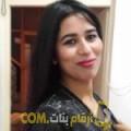 أنا سلمى من الجزائر 27 سنة عازب(ة) و أبحث عن رجال ل الحب