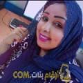 أنا سيلينة من مصر 31 سنة مطلق(ة) و أبحث عن رجال ل المتعة