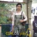 أنا فردوس من سوريا 36 سنة مطلق(ة) و أبحث عن رجال ل الدردشة