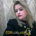 أنا نهيلة من سوريا 28 سنة عازب(ة) و أبحث عن رجال ل الصداقة