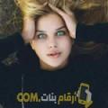 أنا جميلة من قطر 32 سنة مطلق(ة) و أبحث عن رجال ل المتعة