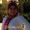 أنا وهيبة من البحرين 30 سنة عازب(ة) و أبحث عن رجال ل الزواج