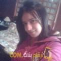 أنا منار من سوريا 23 سنة عازب(ة) و أبحث عن رجال ل الصداقة