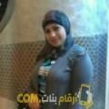 أنا سهير من العراق 29 سنة عازب(ة) و أبحث عن رجال ل التعارف