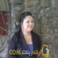 أنا حبيبة من الأردن 27 سنة عازب(ة) و أبحث عن رجال ل الصداقة