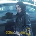 أنا رباب من عمان 23 سنة عازب(ة) و أبحث عن رجال ل الصداقة