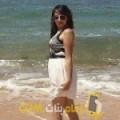 أنا بتينة من ليبيا 23 سنة عازب(ة) و أبحث عن رجال ل الصداقة