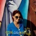 أنا نجية من تونس 23 سنة عازب(ة) و أبحث عن رجال ل الصداقة