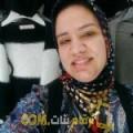 أنا آمال من الكويت 26 سنة عازب(ة) و أبحث عن رجال ل الدردشة
