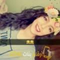أنا دانة من المغرب 19 سنة عازب(ة) و أبحث عن رجال ل الصداقة