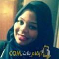 أنا ناسة من تونس 23 سنة عازب(ة) و أبحث عن رجال ل التعارف