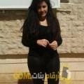 أنا سعاد من الكويت 26 سنة عازب(ة) و أبحث عن رجال ل التعارف