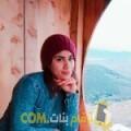 أنا سليمة من عمان 23 سنة عازب(ة) و أبحث عن رجال ل الدردشة