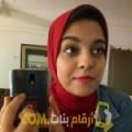 أنا إيمان من تونس 25 سنة عازب(ة) و أبحث عن رجال ل الزواج