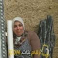 أنا سناء من الكويت 32 سنة مطلق(ة) و أبحث عن رجال ل الزواج