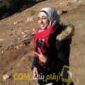 أنا صافية من تونس 22 سنة عازب(ة) و أبحث عن رجال ل الحب
