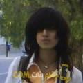 أنا بسمة من الجزائر 25 سنة عازب(ة) و أبحث عن رجال ل الحب
