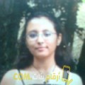 أنا عبير من سوريا 26 سنة عازب(ة) و أبحث عن رجال ل الزواج