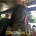 أنا كريمة من مصر 23 سنة عازب(ة) و أبحث عن رجال ل التعارف