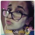 أنا آمل من الكويت 21 سنة عازب(ة) و أبحث عن رجال ل الزواج