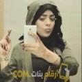 أنا ياسمين من مصر 37 سنة مطلق(ة) و أبحث عن رجال ل المتعة