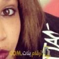 أنا سمية من البحرين 24 سنة عازب(ة) و أبحث عن رجال ل التعارف