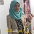 أنا أروى من فلسطين 26 سنة عازب(ة) و أبحث عن رجال ل المتعة