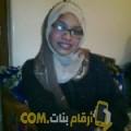 أنا زنوبة من اليمن 34 سنة مطلق(ة) و أبحث عن رجال ل الزواج