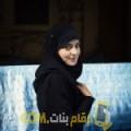 أنا نور من ليبيا 26 سنة عازب(ة) و أبحث عن رجال ل الدردشة