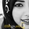 أنا ميرة من الكويت 26 سنة عازب(ة) و أبحث عن رجال ل التعارف