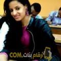 أنا حبيبة من الجزائر 26 سنة عازب(ة) و أبحث عن رجال ل المتعة