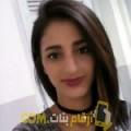 أنا حلومة من البحرين 23 سنة عازب(ة) و أبحث عن رجال ل الزواج