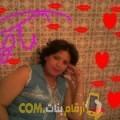 أنا أميرة من تونس 31 سنة عازب(ة) و أبحث عن رجال ل التعارف