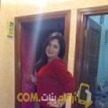 أنا راضية من سوريا 23 سنة عازب(ة) و أبحث عن رجال ل المتعة