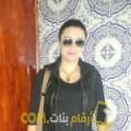 أنا زهور من البحرين 37 سنة مطلق(ة) و أبحث عن رجال ل الزواج