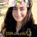 أنا سرية من الكويت 20 سنة عازب(ة) و أبحث عن رجال ل التعارف