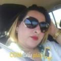 أنا إبتسام من الكويت 38 سنة مطلق(ة) و أبحث عن رجال ل الحب