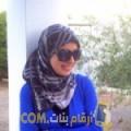 أنا راندة من عمان 29 سنة عازب(ة) و أبحث عن رجال ل التعارف