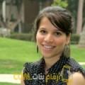 أنا خدية من الكويت 28 سنة عازب(ة) و أبحث عن رجال ل الحب