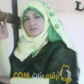 أنا راوية من سوريا 34 سنة مطلق(ة) و أبحث عن رجال ل التعارف