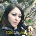 أنا ميرال من البحرين 29 سنة عازب(ة) و أبحث عن رجال ل الدردشة