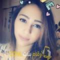 أنا أمينة من مصر 22 سنة عازب(ة) و أبحث عن رجال ل الحب
