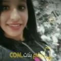 أنا هناء من البحرين 18 سنة عازب(ة) و أبحث عن رجال ل الزواج