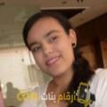 أنا هيفاء من فلسطين 26 سنة عازب(ة) و أبحث عن رجال ل التعارف