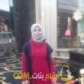 أنا إبتسام من سوريا 29 سنة عازب(ة) و أبحث عن رجال ل المتعة