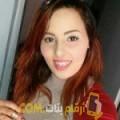 أنا رزان من الإمارات 32 سنة عازب(ة) و أبحث عن رجال ل الحب