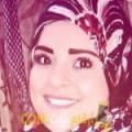 أنا إحسان من لبنان 29 سنة عازب(ة) و أبحث عن رجال ل الزواج