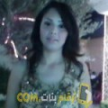 أنا ريهام من اليمن 30 سنة عازب(ة) و أبحث عن رجال ل الدردشة