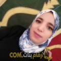أنا حنونة من المغرب 30 سنة عازب(ة) و أبحث عن رجال ل التعارف