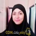 أنا صليحة من الكويت 24 سنة عازب(ة) و أبحث عن رجال ل الزواج